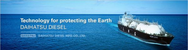 Technology For Protecting The Earth